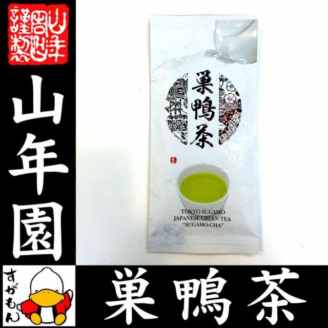 【高級日本茶】巣鴨のお茶屋さん山年園でしか買え...