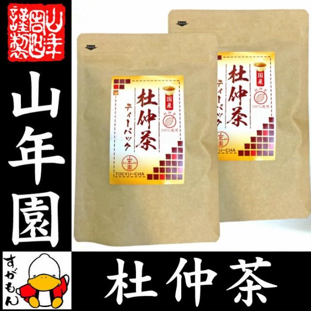 【国産100%】杜仲茶 国産 無農薬 長野県産 2g×30...