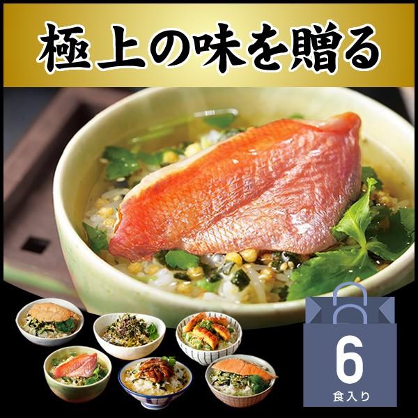 高級お茶漬けセット金目鯛、炙り河豚、穴子、鮭、...