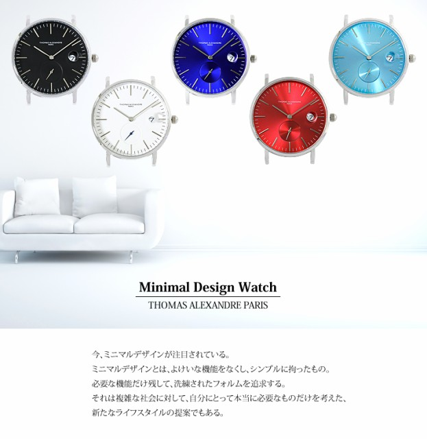 腕時計 メンズ レディース ソーラー充電 スモール...