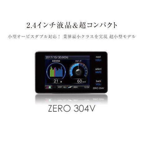 COMTEC コムテック ZERO304V レーダー探知機 沖縄...