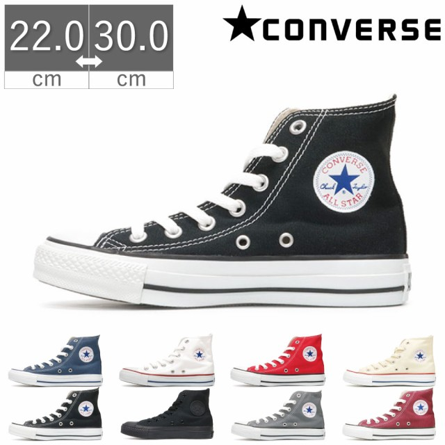 CONVERSE 正規代理店 CANVAS ALL STAR HI キャン...