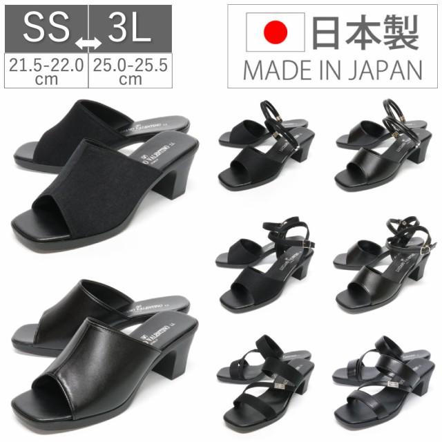 サンダル オフィスサンダル 日本製 LUCIANO VALEN...