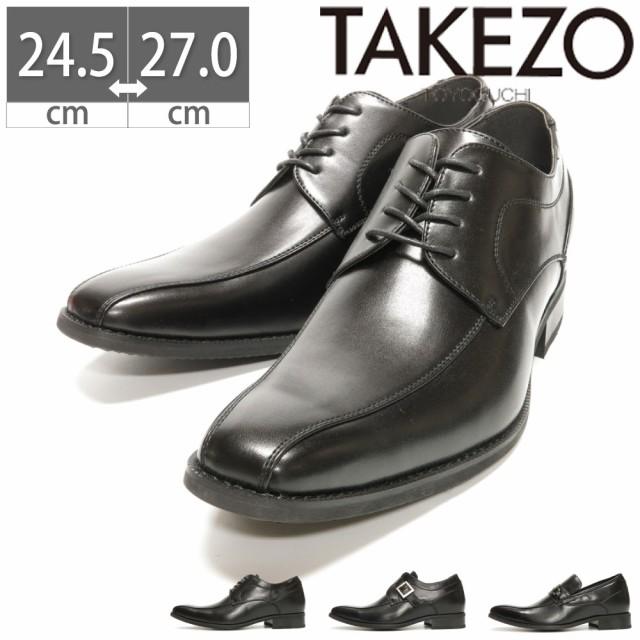 TAKEZO タケゾー メンズ ビジネス シークレットシ...