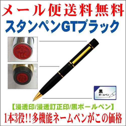 シャチハタ ネームペン 訂正印 ネーム印 認印 【 ...