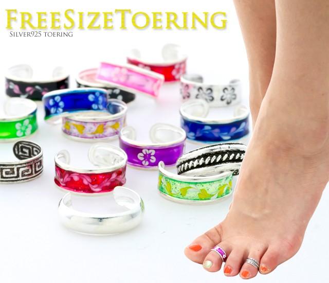 新色追加♪【全15種類トゥーリング】足指輪■エス...