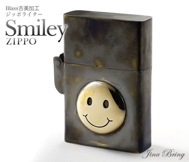 平和・笑顔・スマイリー/プレーン・ZIPPOジッポラ...