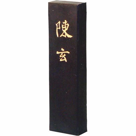 【墨運堂】漢字作品用 陳玄 10.0丁型
