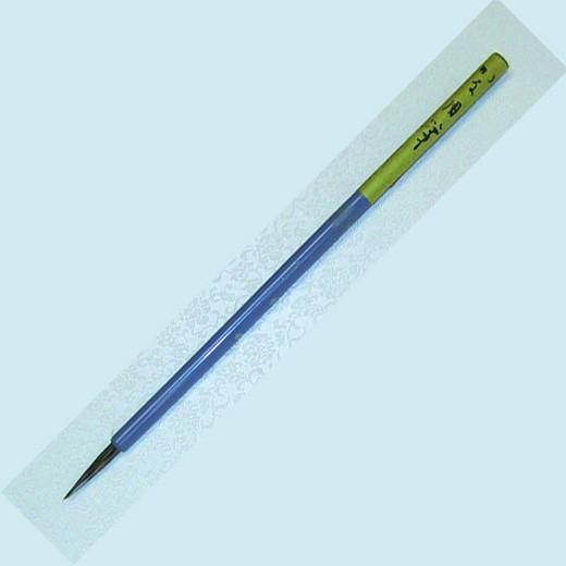 黒狸白玉毛入うす紫塗軸 7mmx28mm 兼毫 かな筆...