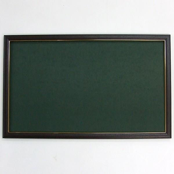 写経用額 ダークブラウン 深緑