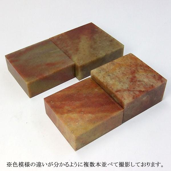 印材 別注青田 75×75×40mm 『落款 篆刻 遊印...