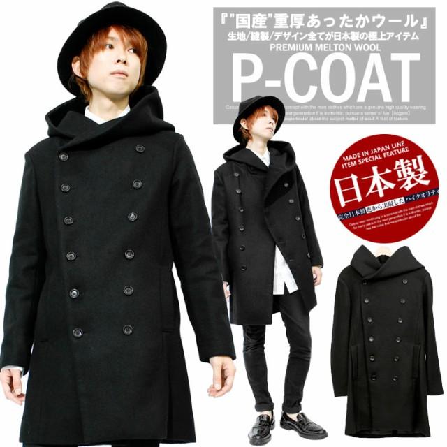 ビッグフード Pコート メンズ 日本製 国産 デザイ...