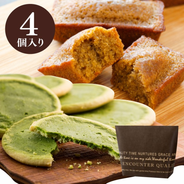 ◇焼菓子アソートセット(紅茶フィナンシェ2抹茶...