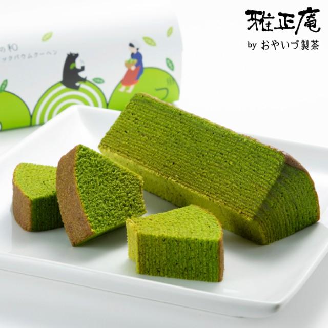 送料無料 スティック抹茶バウムクーヘン CHIYOの...