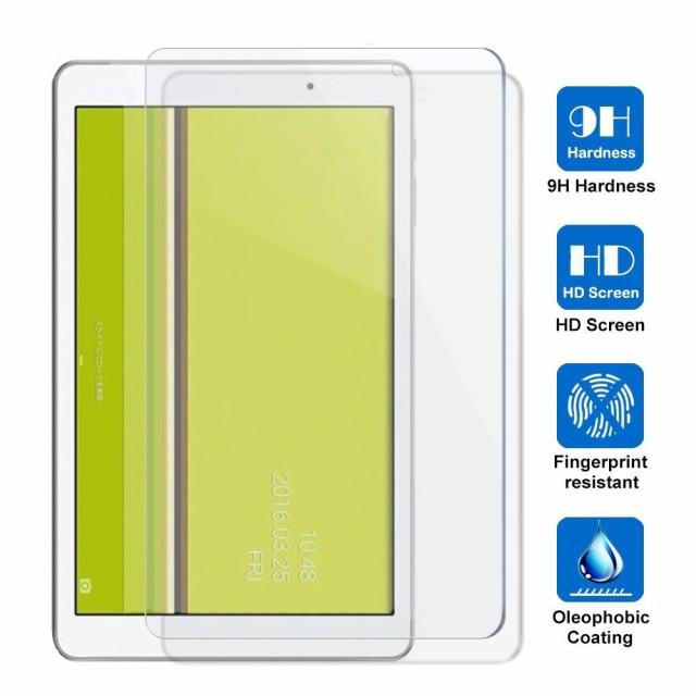 【送料無料】Huawei MediaPad T2 8.0 Pro専用☆ ...