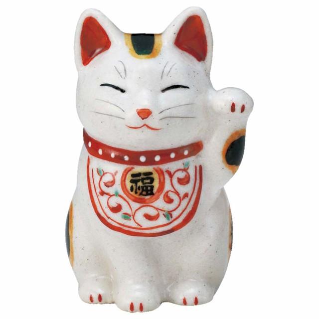 「陶彩万福唐草招き猫(左手上げ)」陶器 猫の人形...