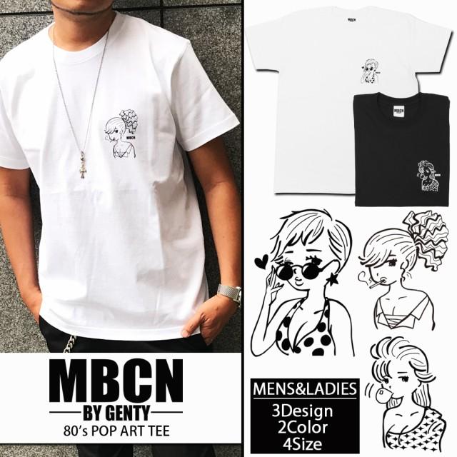 【MBCN】7ozヘビーウェイト POP ART ワンポイント...