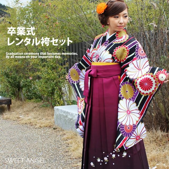 卒業式 レンタル袴セット 19点【二尺袖/小紋黒レ...