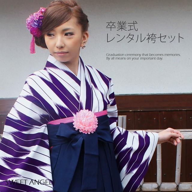 卒業式 レンタル袴セット 19点【二尺袖/小紋白紫...