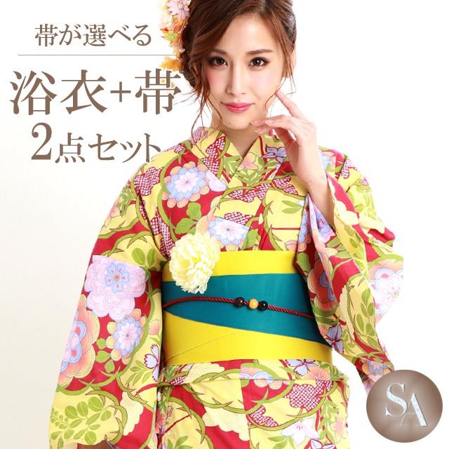 浴衣 レディース 浴衣4点セット 【TK019】 ピンク...