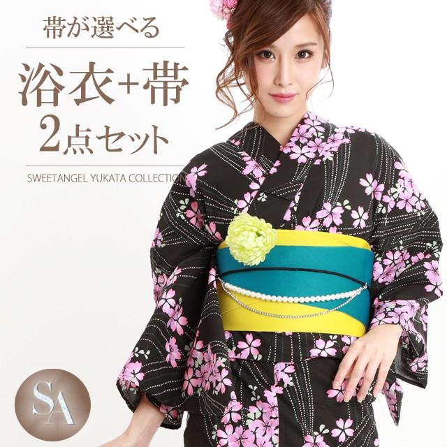 浴衣 レディース 浴衣4点セット 【TK017】 黒 紺 ...