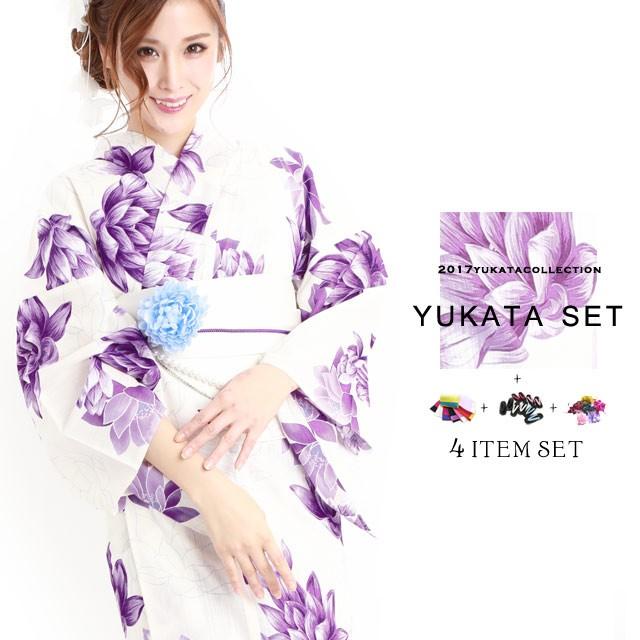 浴衣4点セット【YS248】浴衣 レディース 大人浴衣...