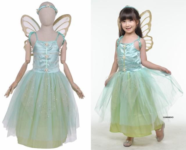 f178ae1854672 ハロウィン 衣装 コスチューム コスプレ 仮装 女の子 子ども 子供 小学生 保育園 かわいい 蝶 妖精ドレス かわいい 110