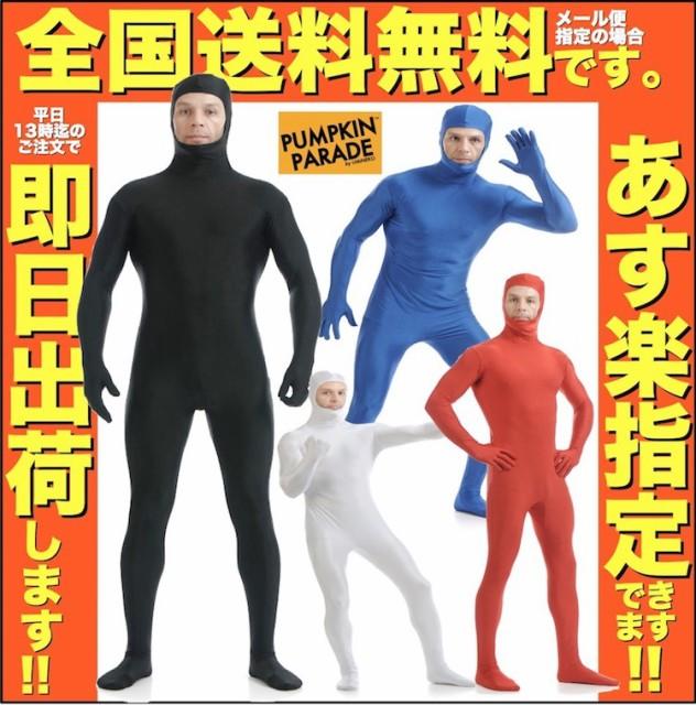 ハロウィン 衣装 コスプレ 仮装 コスチューム メ...