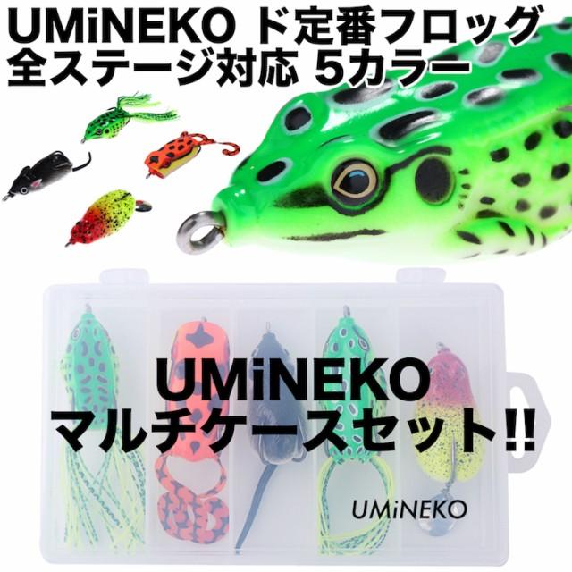 ウミネコ(UMINEKO) ライギョ フロッグ 5個 セット...