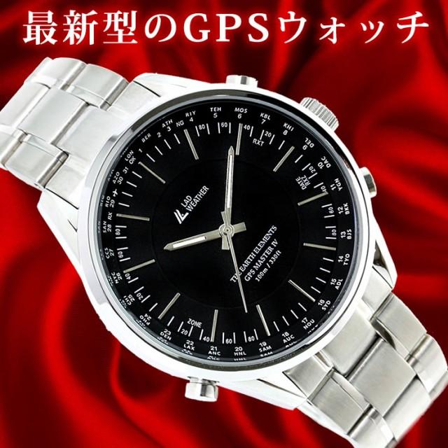 GPS 腕時計 メンズ スーツに似合う時計 ビジネス ...