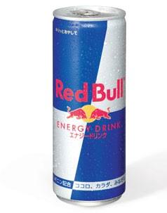 【送料無料】レッドブル Red Bullエナジードリン...