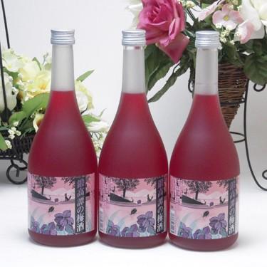 6本セット 鍛高譚(たんたかたん) 赤しそ梅酒 72...