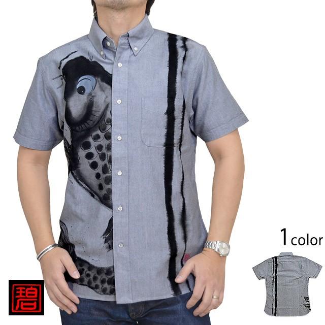 メガ鯉半袖シャツ◆碧