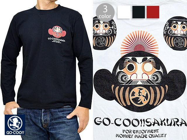 GO-COO!!達磨さんが転んだ長袖Tシャツ◆悟空本舗