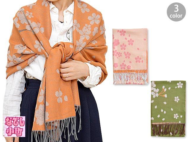 滝桜真冬ジャガードストール なでし小町 和柄 和...
