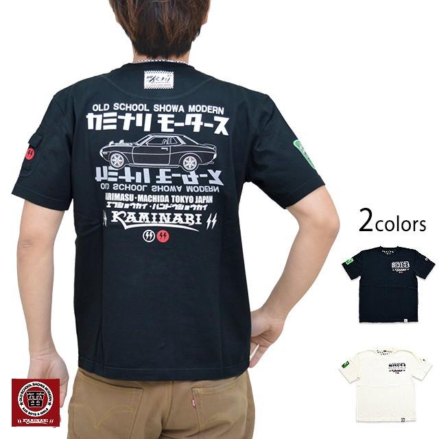 ダルマシャドゥ半袖Tシャツ カミナリ KMT-181 雷 ...