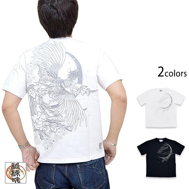 鳳凰刺繍半袖Tシャツ 絡繰魂 202068 和柄 和風 三...