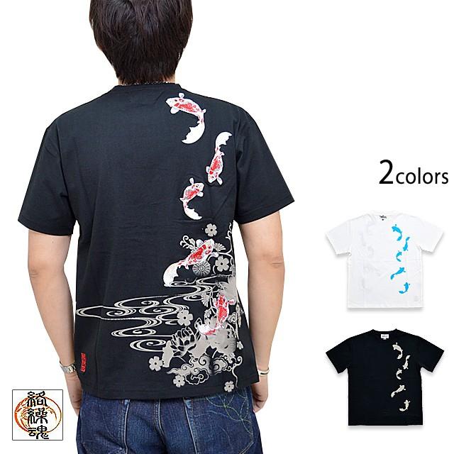 金魚刺繍半袖Tシャツ 絡繰魂 202069 和柄 和風 か...