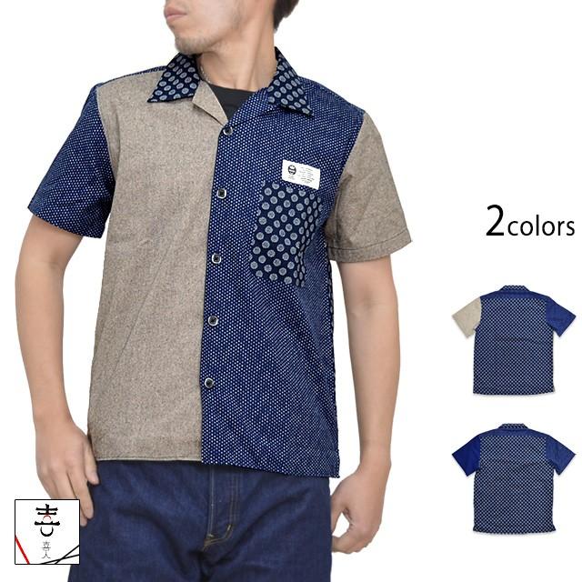 クレイジー開襟半袖シャツ 喜人 KJ-91407 和柄 和...