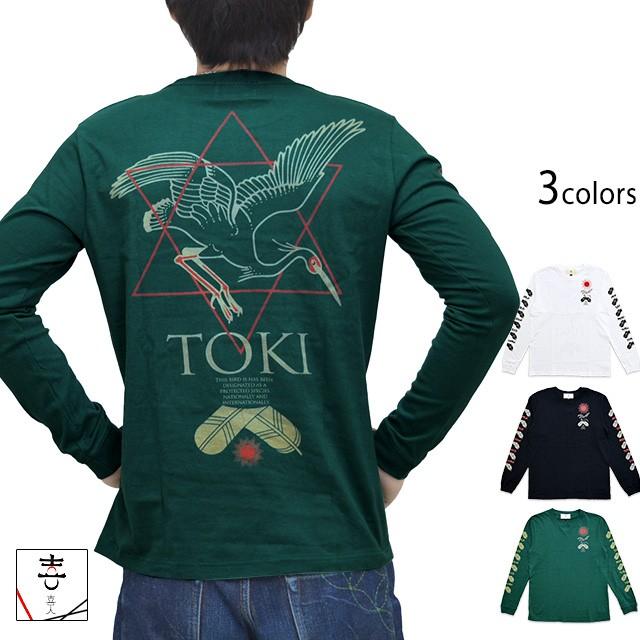 TOKI長袖Tシャツ 喜人 KJ-02101 和柄 和風 ロング...