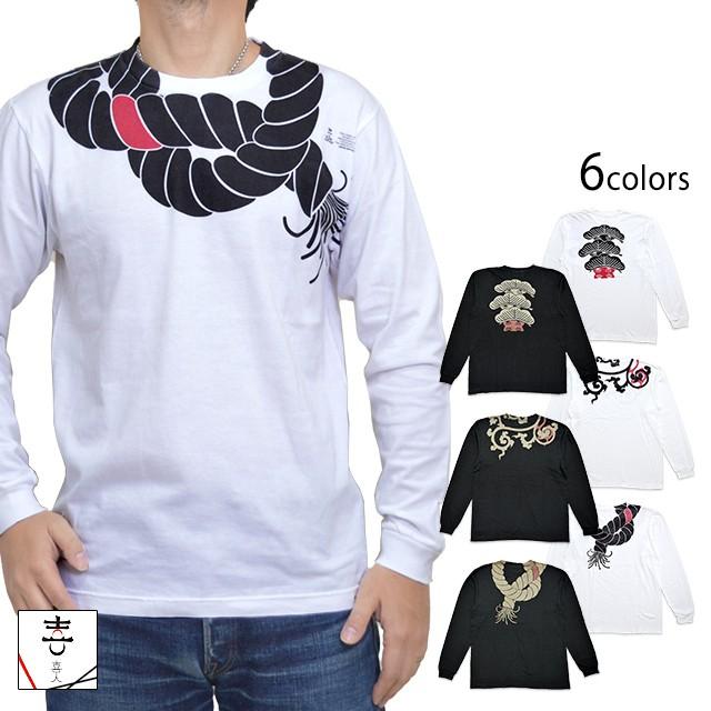 色々便利なロングTシャツ 喜人 KJ-12102 和柄 和...