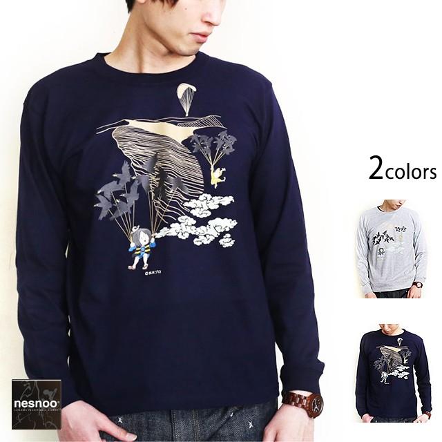 長袖Tシャツ「ゲゲゲの鬼太郎 鳥取砂丘」◆nesnoo...
