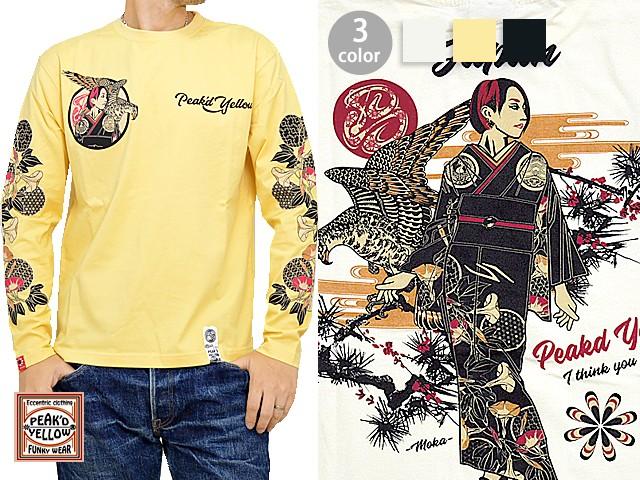 鷹長袖Tシャツ◆Peak'd Yellow