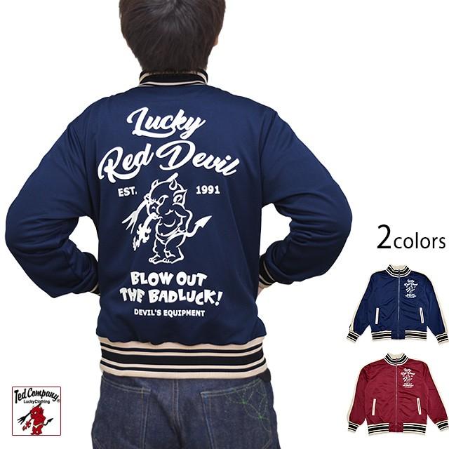 Lucky Red Devilジャージ TEDMAN テッドマン TJS-...