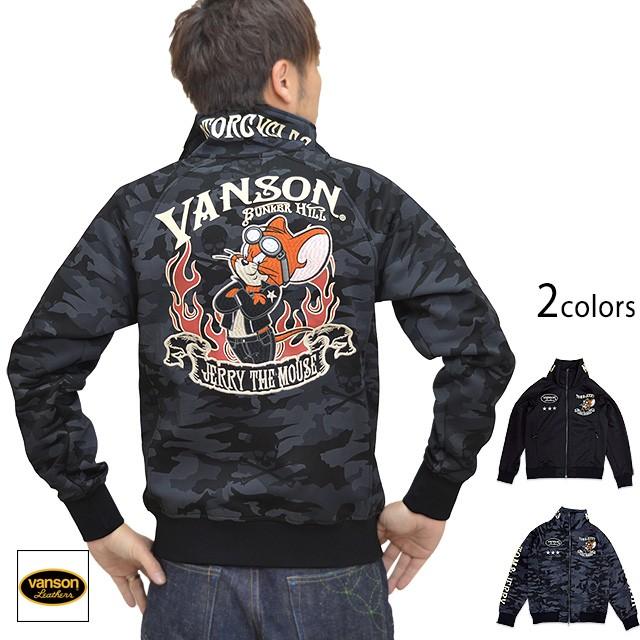vanson×TOM&JERRYコラボ ジャージ vanson TJV-93...
