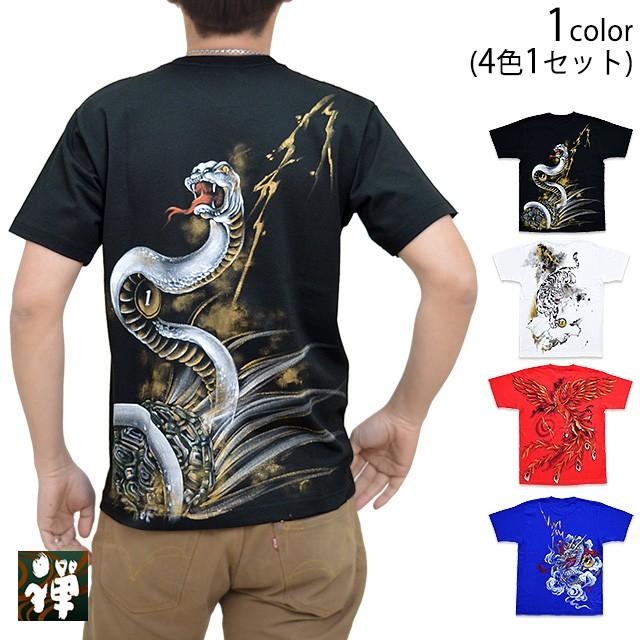 限定プレミアム手描き半袖TシャツSET「四神」◆禅...
