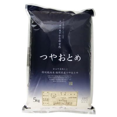 福岡県産 特別栽培米 つやおとめ 5kg