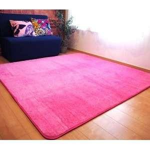 ラビットファー風 ラグマット 絨毯 【約3畳 約185...