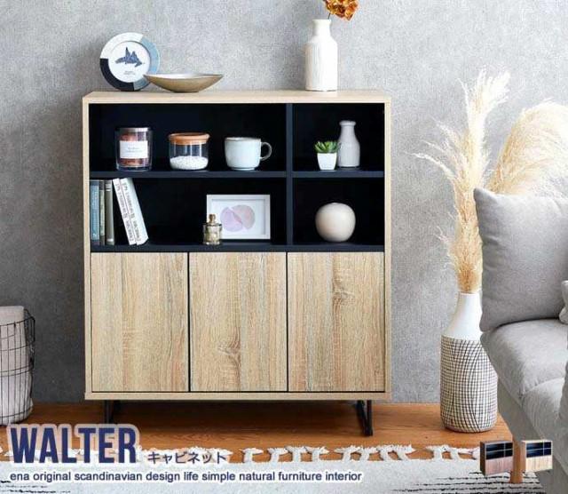 キャビネット 食器棚 オープン収納 作業台 Walter...