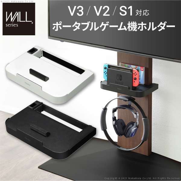 WALLインテリア テレビ スタンド V3・V2・S1対応 ...